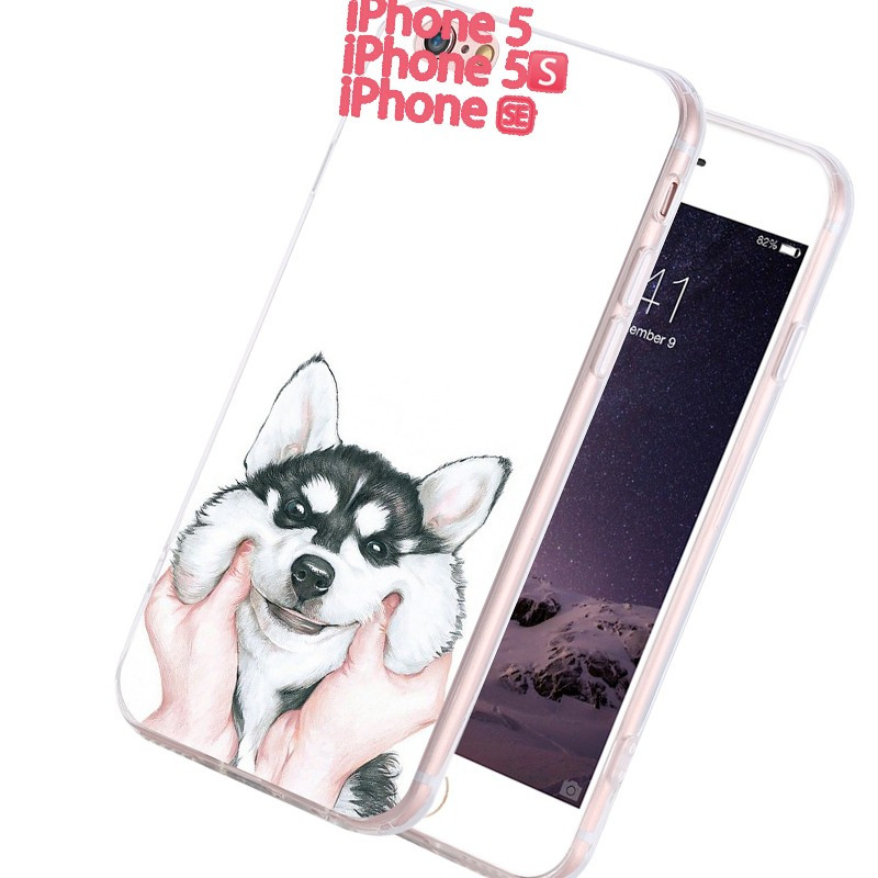 Coque silicone gel HUSKY Apple iPhone 5/5S/SE