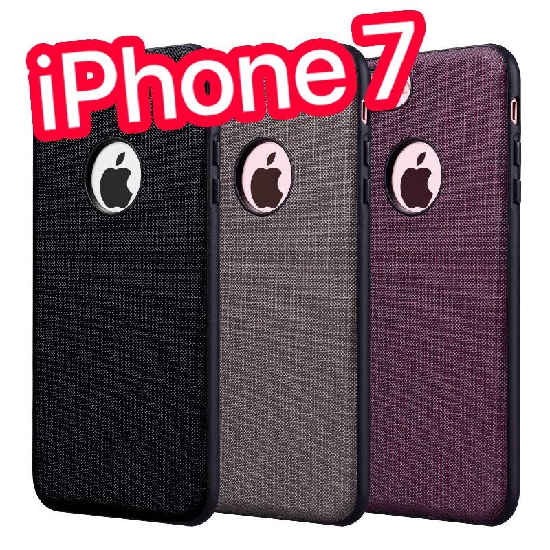 iphone 7 coque magnetique