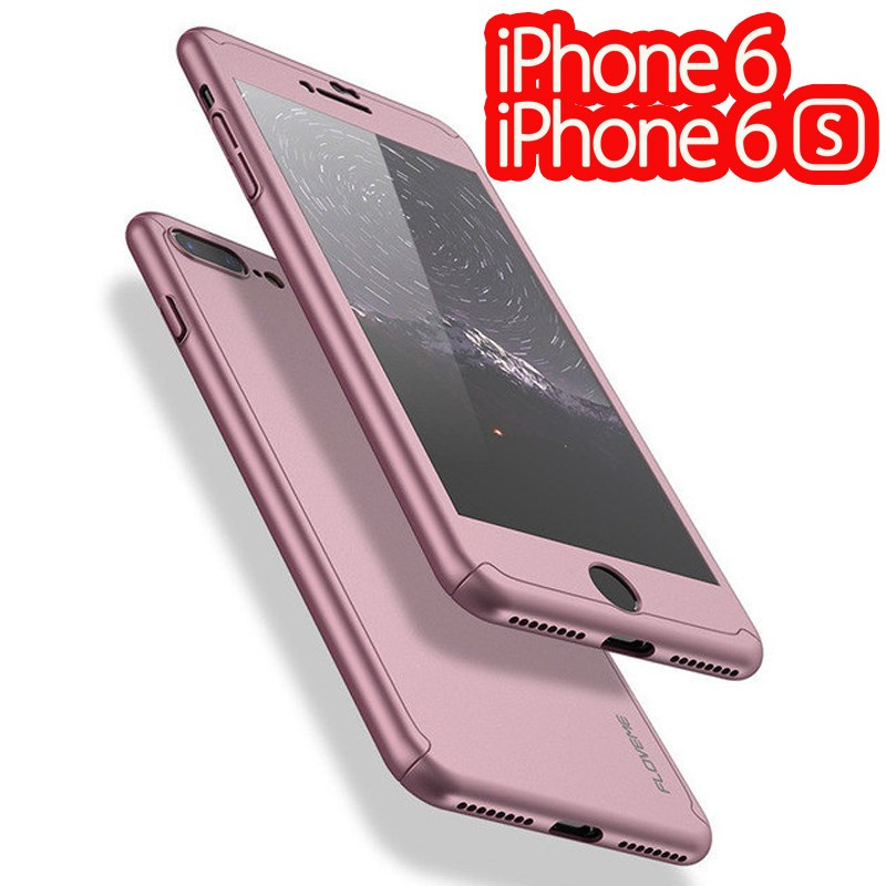 Coque FLOVEME 360° Protection Apple iPhone 6/6S Or Rose