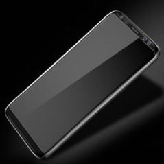 Protection écran verre trempé intégrale avec contour Samsung Galaxy S8