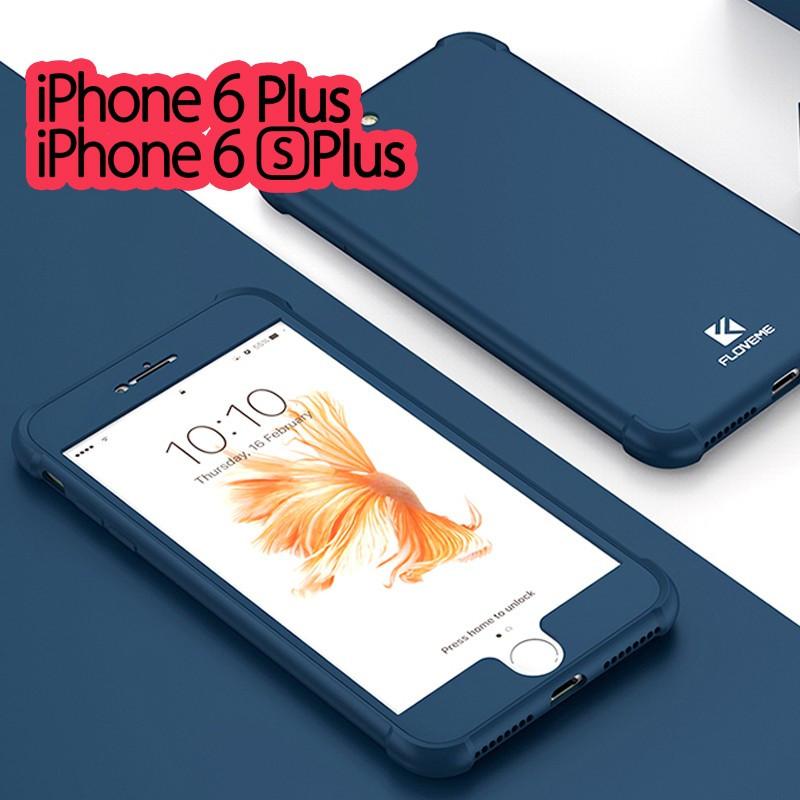 Coque FLOVEME 360° Protection angles renforcés Apple iPhone 6/6S Plus Bleu