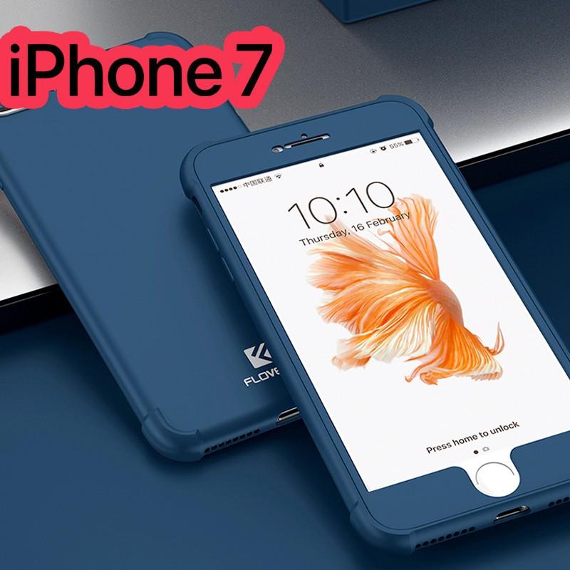 Coque FLOVEME 360° Protection angles renforcés Apple iPhone 7/8 Bleu