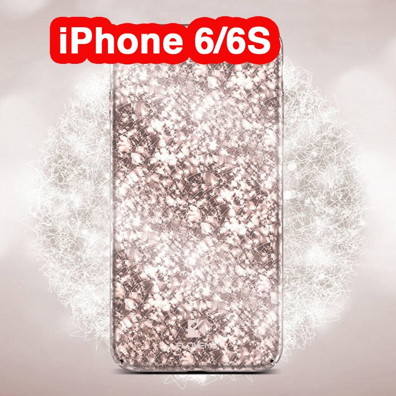 Coque rigide FLOVEME ICE CRACKING Series Apple iPhone 6/6S Or Rose