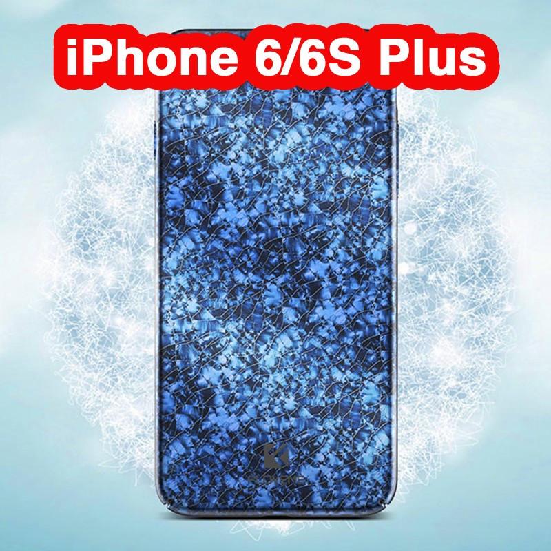 Coque rigide FLOVEME ICE CRACKING Series Apple iPhone 6/6S Plus Bleu