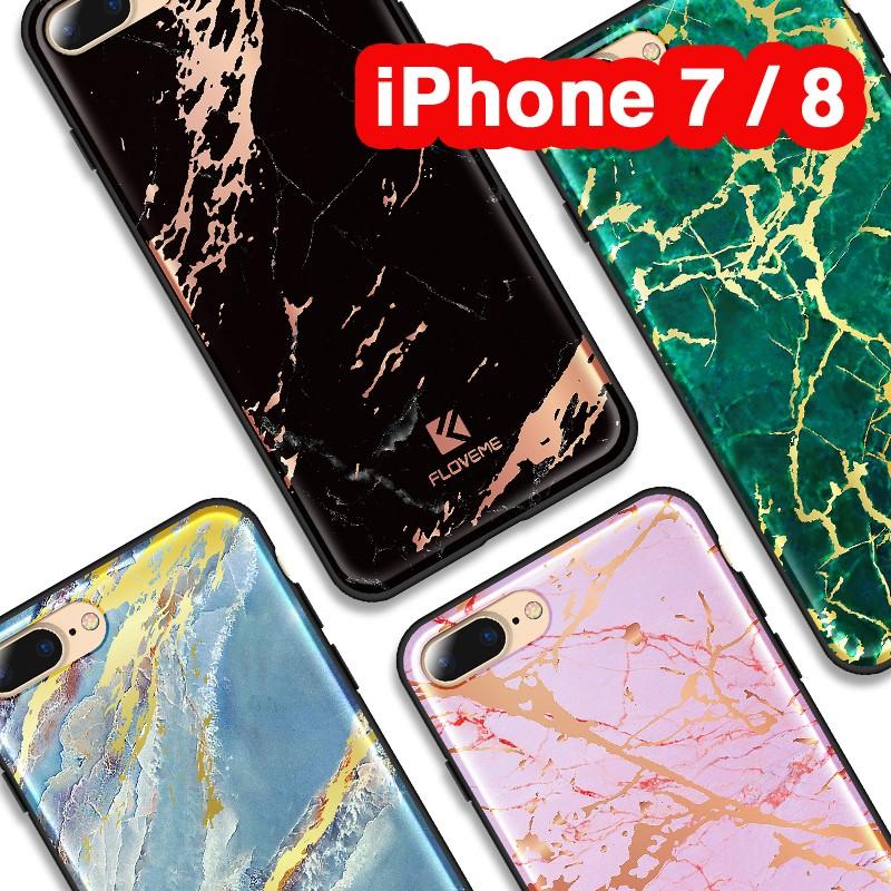 coque effet marbre iphone 7