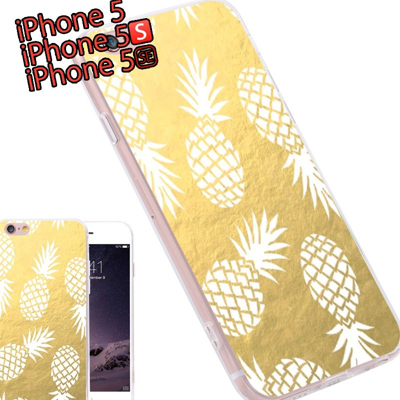 Coque silicone gel ANANAS Apple iPhone 5/5S/SE